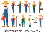 set of farmers using... | Shutterstock .eps vector #499896757