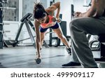 sport backgrounds. close up... | Shutterstock . vector #499909117