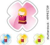 child   Shutterstock . vector #49992739