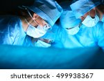 young surgery team in the... | Shutterstock . vector #499938367
