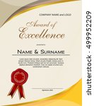 award of excellence with wax... | Shutterstock .eps vector #499952209