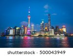 shanghai  china   july 20th.... | Shutterstock . vector #500043949
