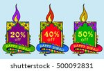 diwali price tag or banner | Shutterstock .eps vector #500092831