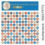 universal website icon set...   Shutterstock .eps vector #500179771