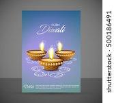 illustration of burning diya on ... | Shutterstock .eps vector #500186491