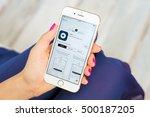 riga  latvia   september 8 ...   Shutterstock . vector #500187205