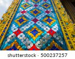 beautiful mirror asian pattern... | Shutterstock . vector #500237257