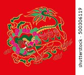 chinese embroidery lion pattern | Shutterstock .eps vector #500306119