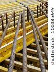 form work rebar steel   Shutterstock . vector #500385649