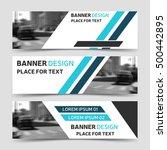 set of blue horizontal business ... | Shutterstock .eps vector #500442895