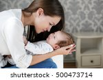 portrait of happy mother and... | Shutterstock . vector #500473714