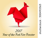 Red Fire Rooster Origami Style...