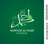 vector illustration. mawlid al... | Shutterstock .eps vector #500494045