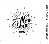 happy new 2017 year. holiday... | Shutterstock .eps vector #500497585