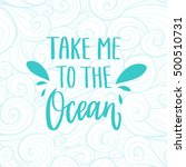 "vector hand drawn quote ""take... 