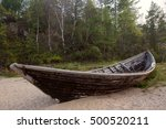 wooden boat on the lake. lake... | Shutterstock . vector #500520211