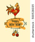 illustration for happy new year ... | Shutterstock .eps vector #500528335