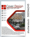 brochure template for annual... | Shutterstock .eps vector #500546245