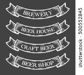 craft beer brewery shop market...   Shutterstock .eps vector #500552845