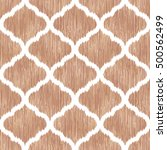 seamless moroccan ikat pattern | Shutterstock .eps vector #500562499