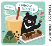 taiwan famous snacks and a big...