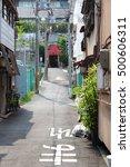 Small photo of Vintage alleyway in Osaka, Japan, 26 June 2016