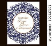romantic invitation. wedding ... | Shutterstock .eps vector #500627371