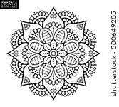 flower mandala. vintage... | Shutterstock .eps vector #500649205