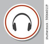 headphone icon vector | Shutterstock .eps vector #500660119