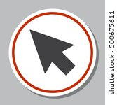 cursors icon vector