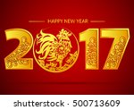 happy chinese new year 2017... | Shutterstock .eps vector #500713609