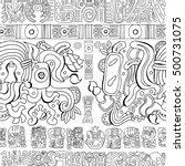seamless background with mayan... | Shutterstock .eps vector #500731075