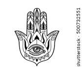 vector drawing of a hamsa hand... | Shutterstock .eps vector #500732551