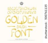 paintbrush style alphabet... | Shutterstock .eps vector #500761135
