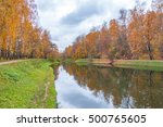 pond in sokolniki park  autumn... | Shutterstock . vector #500765605