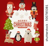 christmas greeting card design  ... | Shutterstock .eps vector #500785381