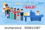 store with customers crowd and... | Shutterstock .eps vector #500812387