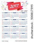 tamil hijri calendar 2017... | Shutterstock .eps vector #500817595
