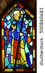 Small photo of SAINT BENOIT DU LAC CANADA 10 15 16: Stained glass window inside the chapel Saint Benedict Abbey, is an Abbey was founded in 1912 by the exiled of St. Wandrille, France under Abbot Dom Joseph Pothier