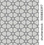 seamless geometric line pattern ... | Shutterstock .eps vector #500883397