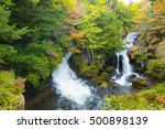 waterfall of japan | Shutterstock . vector #500898139
