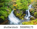 waterfall of japan | Shutterstock . vector #500898175