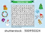 word search puzzle kids... | Shutterstock .eps vector #500950324