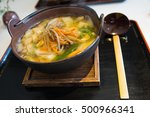 houtou noodle a type of...   Shutterstock . vector #500966341