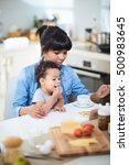 breakfast at home | Shutterstock . vector #500983645