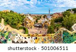 park guell by architect gaudi... | Shutterstock . vector #501006511