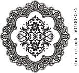 vector vintage floral... | Shutterstock .eps vector #501007075