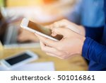 business team working on laptop ... | Shutterstock . vector #501016861