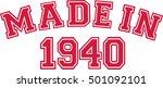 made in 1940 | Shutterstock .eps vector #501092101