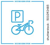 parking bicycle icon vector... | Shutterstock .eps vector #501092485